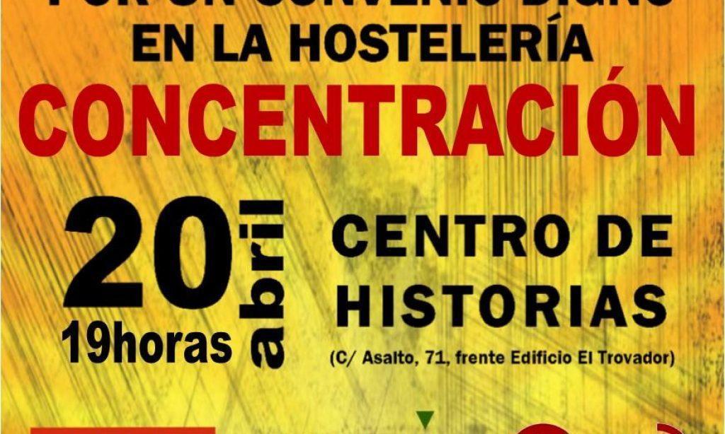 Apoyamos la concentración por un convenio justo para las y los trabajadores de hostelería