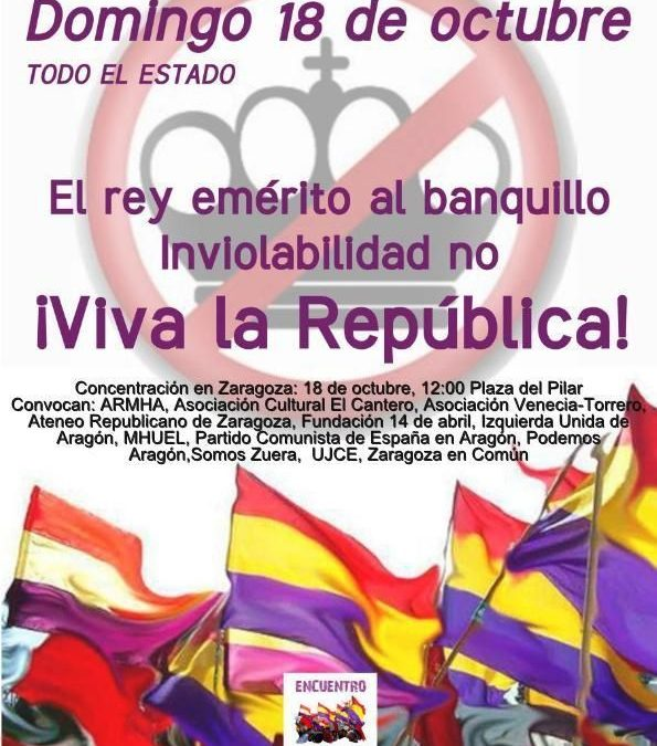 """Llamamos a participar en la movilización por la República y a """"no conformarse con una monarquía que hace aguas"""""""
