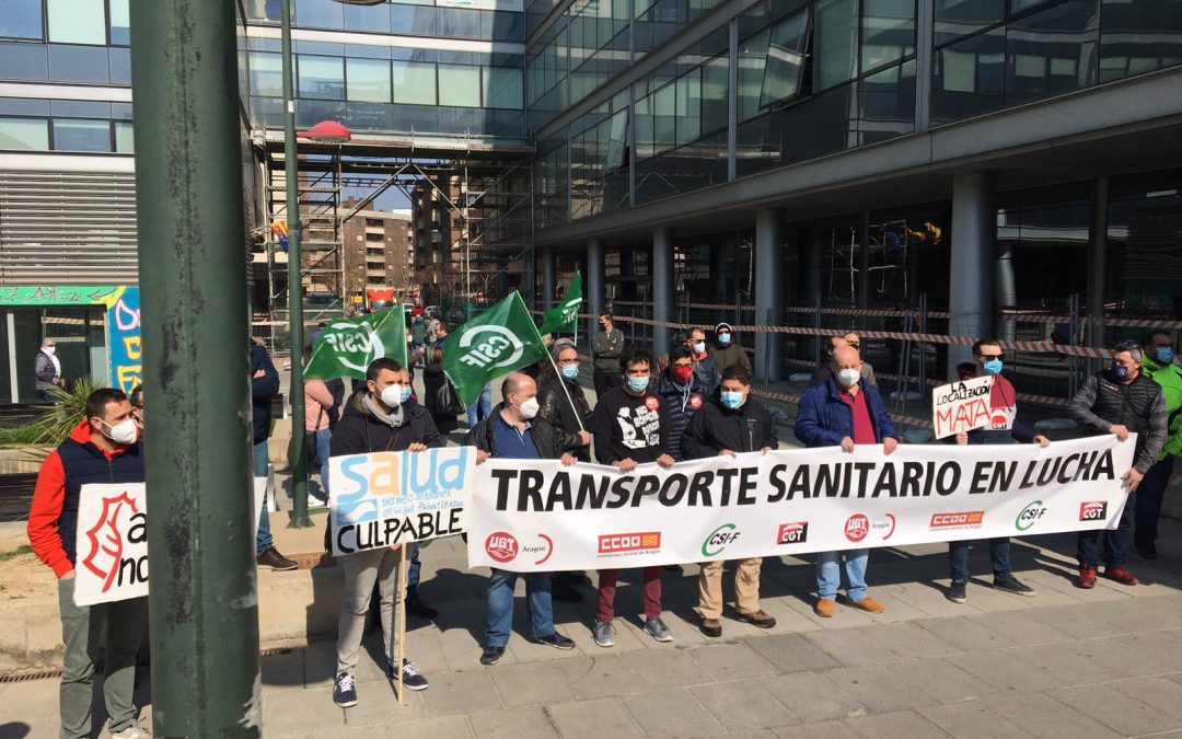 Apoyamos las movilizaciones convocadas por las y los trabajadores del servicio de transporte sanitario urgente