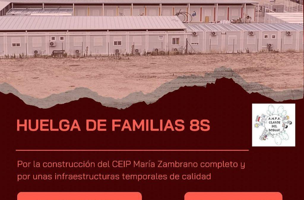 Apoyamos la huelga convocada por las familias para exigir la construcción del colegio María Zambrano